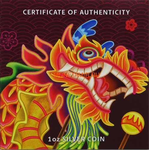 Тувалу 1 доллар 2019 Дракон Китайский Новый Год (Tuvalu 1$ 2019 Chinese New Year Dragon 1oz Siler Coin).Арт.92 (фото, вид 4)