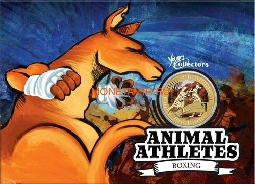 Австралия 1$ 2012 Животные Атлеты Набор 6 Монет (Australia 2012 1$ Animal Athletes Young Collectors Coin Collection).Арт.92 (фото, вид 1)