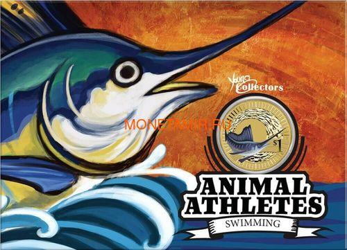 Австралия 1$ 2012 Животные Атлеты Набор 6 Монет (Australia 2012 1$ Animal Athletes Young Collectors Coin Collection).Арт.92 (фото, вид 3)