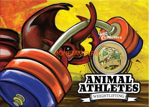 Австралия 1$ 2012 Животные Атлеты Набор 6 Монет (Australia 2012 1$ Animal Athletes Young Collectors Coin Collection).Арт.92 (фото, вид 5)