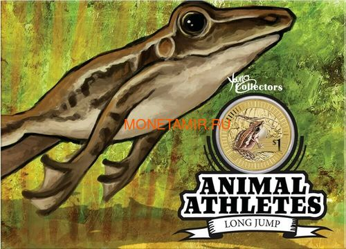 Австралия 1$ 2012 Животные Атлеты Набор 6 Монет (Australia 2012 1$ Animal Athletes Young Collectors Coin Collection).Арт.92 (фото, вид 11)