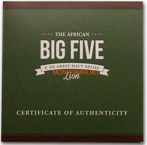 Берег Слоновой Кости Кот-д'Ивуар 100 франков 2020 Лев Большая Африканская Пятерка (Ivory Coast 100FCFA 2020 Greef Lion Big Five 1oz Gold Coin).Арт.82 (фото, вид 6)