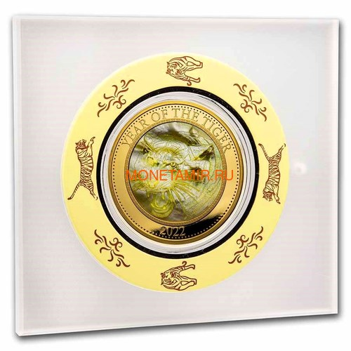 Острова Кука 200 долларов 2022 Год Тигра Лунный Календарь Перламутр ( Cook Isl 2022 200$ Year of the Tiger Mother of Pearl 5oz Gold Coin Proof ).Арт.92 (фото, вид 2)