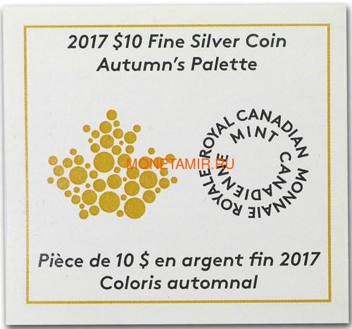 Канада 10 долларов 2017 Осенняя Палитра (2017 Canada $10 Autumn's Palette 1/2 oz Silver Coin).Арт.92 (фото, вид 3)
