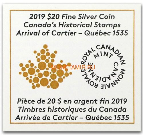 Канада 20 долларов 2019 Прибытие Картье Квебек 1535 серия Исторические Марки Канады (2019 Canada $20 Arrival of Cartier Quebec 1535 Canada's Historical Stamps 1oz Silver Coin).Арт.92 (фото, вид 4)