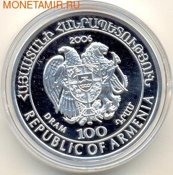 Армения 100 драм 2006. Корабль. (фото, вид 1)