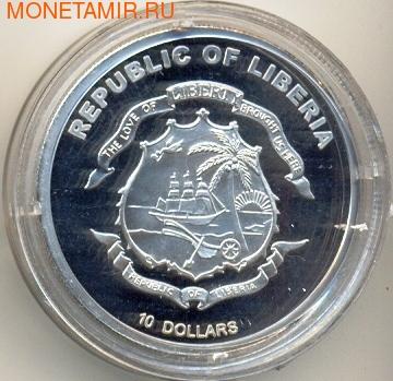 Либерия 10 долларов 2003.Корабль Германия (Deutschland).Арт.000085020879 (фото, вид 1)