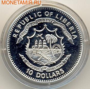 Либерия 10 долларов 2003.Корабль Горч Фок.Арт.000051616761 (фото, вид 1)