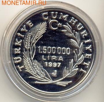 Турция 1500000 лир 1997. Корабль (фото, вид 1)