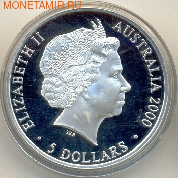 Олимпиада - Сидней 2000. Арт: 000077315879 (фото, вид 1)