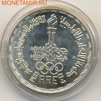 Олимпийские игры. Арт: 000064540127 (фото, вид 1)