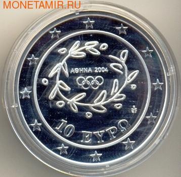 Греция 10 евро 2004. Олимпийские игры - Афины. Конный спорт (фото, вид 1)