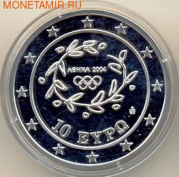 Греция 10 евро 2004. Олимпийские игры - Афины. Метание копья (фото, вид 1)