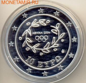 Греция 10 евро 2004. Олимпийские игры - Афины. Диск (фото, вид 1)