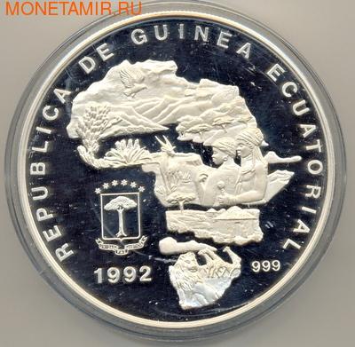 Экваториальная Гвинея 7000 франков 1992 Лев Семья Исчезающая Дикая Природа (Equatorial Guinea 7000 Francs 1992 Lion Family Endangered Wildlife 16 Oz Silver Coin).Арт. (фото, вид 1)