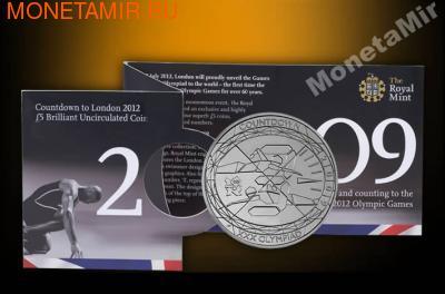 """""""Обратный отсчет 3 года до Олимпиады в Лондоне 2012"""" (фото, вид 1)"""