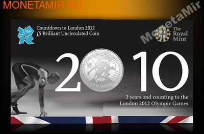 """""""Обратный отсчет 2 года до Олимпиады в Лондоне 2012"""" (фото, вид 1)"""