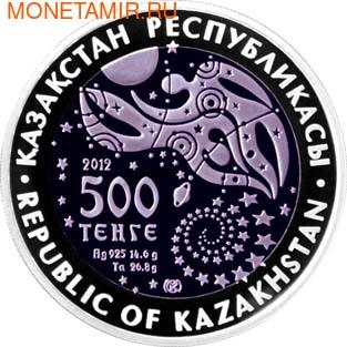 Казахстан 500 тенге 2012.Байконур (космос) - Достояние Республики.Арт.000220045111/60 (фото, вид 1)