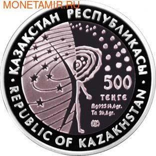 Казахстан 500 тенге 2012.Космос – Космическая станция Мир.Арт.000204840234/60 (фото, вид 1)