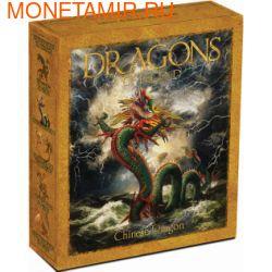 Тувалу 1 доллар 2012.Дракон Китайский - Драконы из легенд.Арт.000310945516/60 (фото, вид 3)