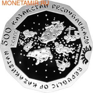 Год Дракона- Восточный календарь. Арт: 000160039851 (фото, вид 1)