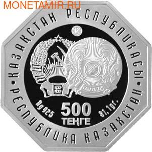Кунаев Д.А.-100-летие со дня рождения. Арт: 000160039860 (фото, вид 1)