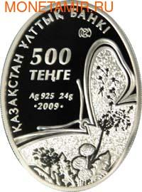 """Фламинго""-Фауна Казахстана. Арт: 000175330386 (фото, вид 1)"