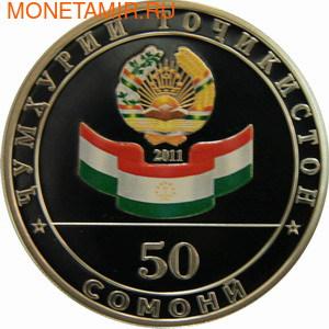 Таджикистан 50 сомони 2011.20 лет Независимости.Арт.000550039849 (фото, вид 1)