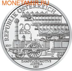 "Австрия 20 евро 2007. ""Железная дорога императора Фердинанда"". (фото, вид 1)"