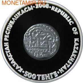 """Монеты старых чеканов"" - ""Монета Сарайчика"" (фото, вид 1)"