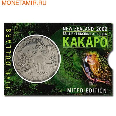 """""""Попугай совиный""""-""""Kakapo"""" (фото, вид 1)"""