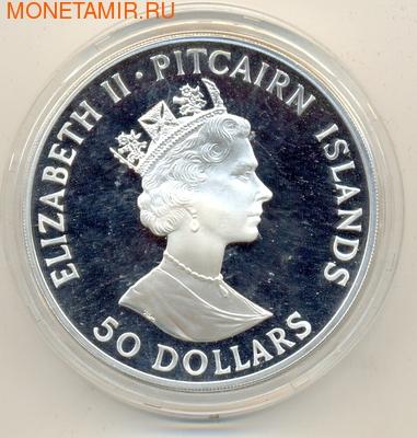 Парусник. Острова Питкерн 50 долларов 1988. (фото, вид 1)