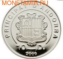 "Набор монет ""Фредерик Шопен"" (фото, вид 1)"