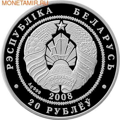 """Набор монет """"Рысь"""". Арт: 111500019920 (фото, вид 1)"""