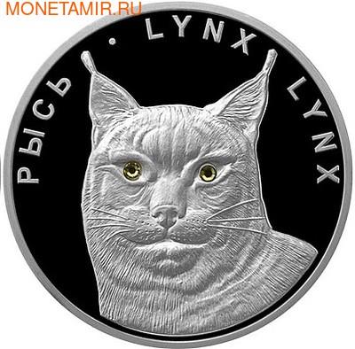 """Набор монет """"Рысь"""". Арт: 111500019920 (фото, вид 3)"""