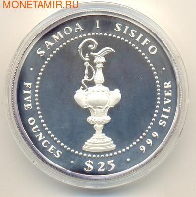 American cup (фото, вид 1)