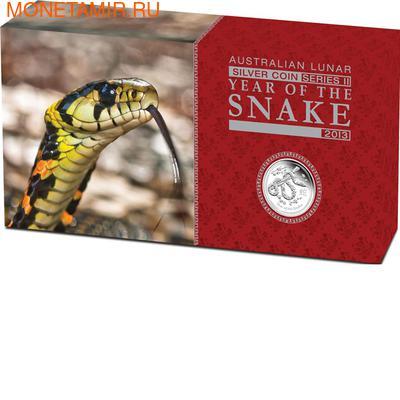 Год змеи-набор (фото, вид 5)