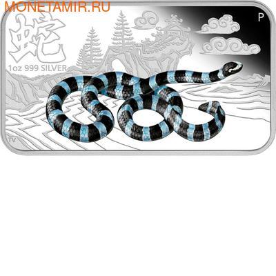 Год змеи-Лунный календарь (фото, вид 1)