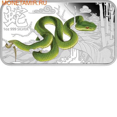 Год змеи-Лунный календарь (фото, вид 2)