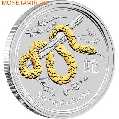 Австралия 1 доллар 2013. Год Змеи (фото, вид 1)