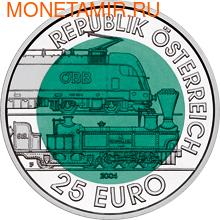 """Австрия 25 евро 2004. """"150-летие Альпийской железной дороге"""" (фото, вид 1)"""