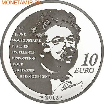 Франция 10 евро 2012. д`Артаньян-Великие характеры французской литературы. (фото, вид 1)