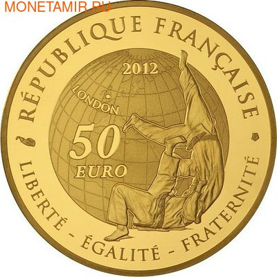 Франция 50 евро 2012 Дзюдо Олимпийские игры (France 50E 2012 Judo Olympic Games Gold Coin).Арт.90 (фото, вид 1)