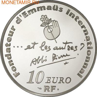 Франция 10 евро 2012. Аббат Пьер -100 лет со дня рождения (фото, вид 1)
