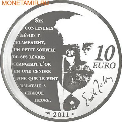 Франция 10 евро 2011. Нана-Великие характеры французской литературы. (фото, вид 1)