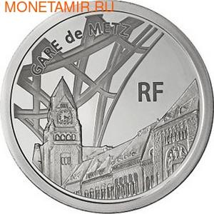 Франция 10 евро 2011. Вокзал города Мец и скоростные поезда TGV и ICE (фото, вид 1)