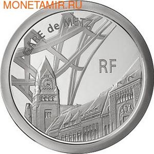 Франция 50 евро 2011. Вокзал города Мец и скоростные поезда TGV и ICE (фото, вид 1)