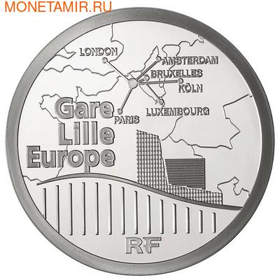 Франция 10 евро 2010. Вокзал Лилль Европа - Поезда Франции (фото, вид 1)