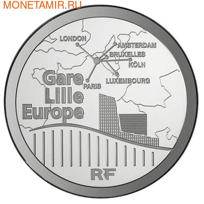 Франция 20 евро 2010. Вокзал Лилль Европа - Поезда Франции (фото, вид 1)