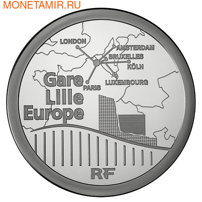 Франция 50 евро 2010. Вокзал Лилль Европа - Поезда Франции (фото, вид 1)